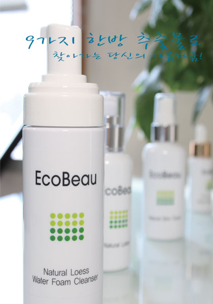 ecobeau-cleanser-small