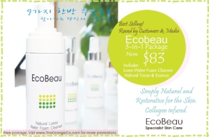 Ecobeau 3-in-1 Package only $83!: 1 Ecobeau Loess Cleanser 1 Ecobeau Natural Toner 1 Ecobeau Natural Essence